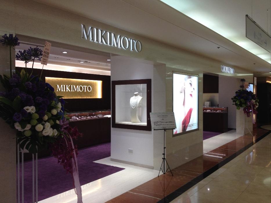 ミキモト / MIKIMOTO