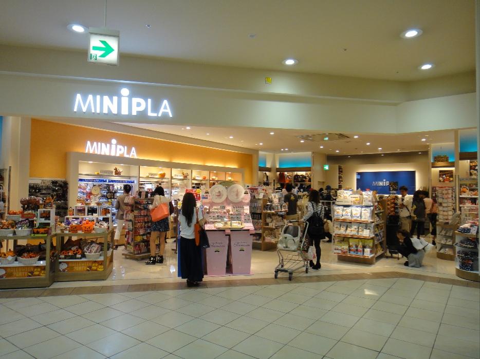 ミニプラ / MINiPLA