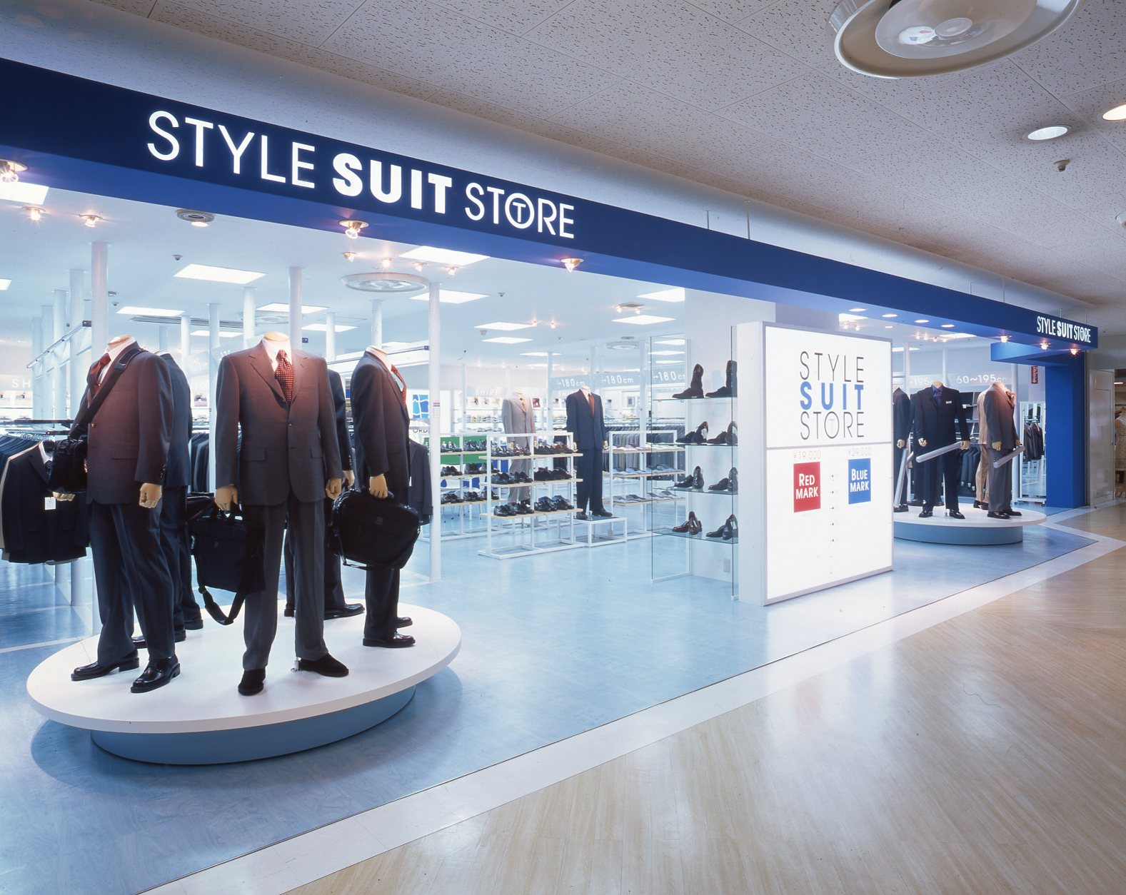STYLE SUIT STORE