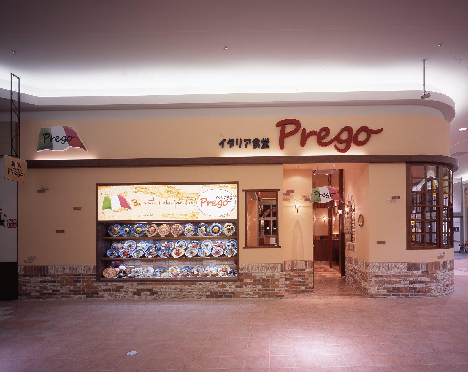イタリア食堂Prego/Itarian restaurant Prego