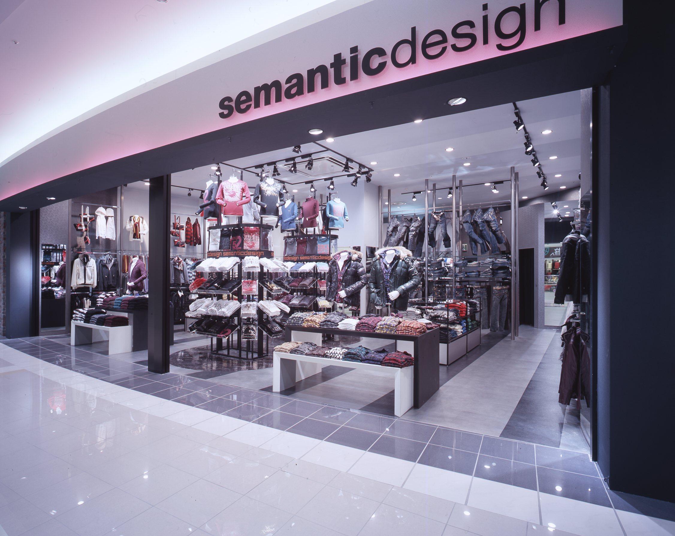 semantic design