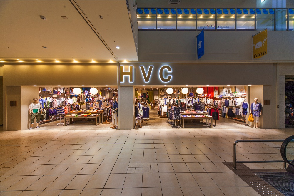 エイチブイシー / HVC