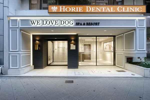 WE LOVE DOG SPA&RESORT / ウィーラブドッグ スパアンドリゾート