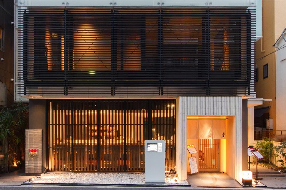 魚竹 / Uotake