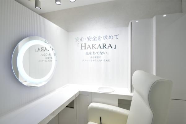 HAKARA/ ハカラ