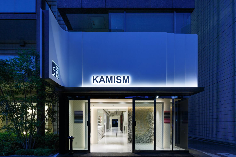 カミズム / KAMISM