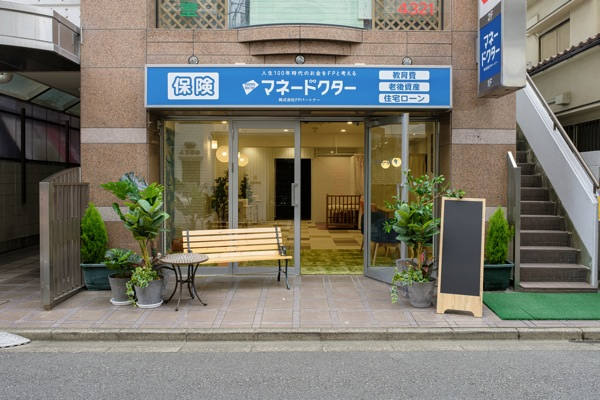 マネードクター / 元住吉店