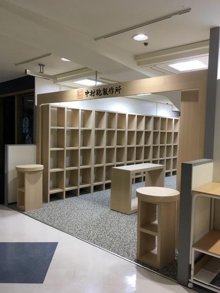 中村鞄製作所 銀座店 / ナカムラカバンセイサクショギンザテン