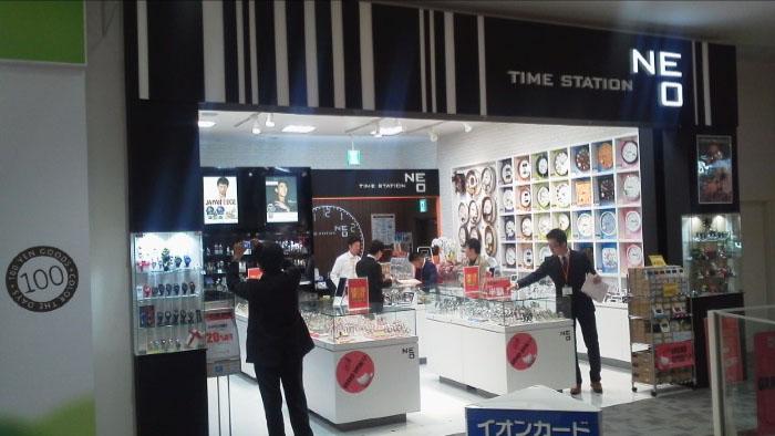 タイムステーションネオ / TIME STATION NEO