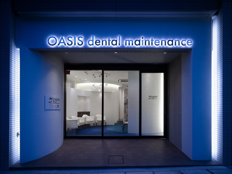 OASIS dental maintenance