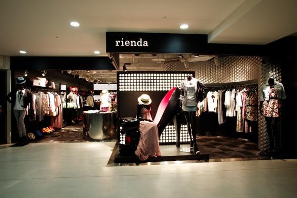 リエンダ / rienda