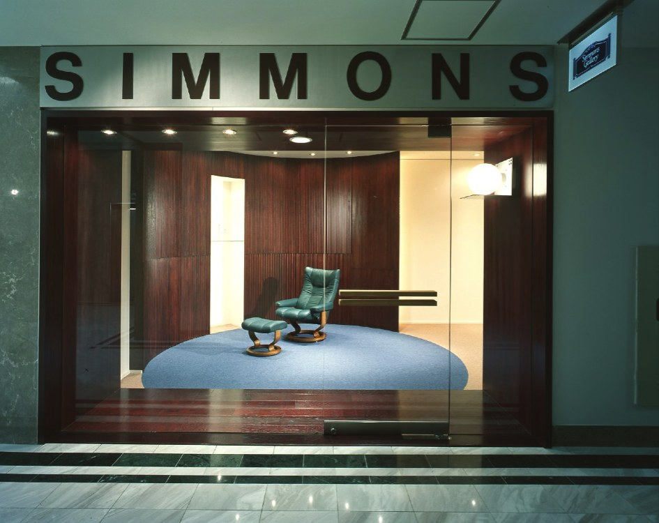 SIMMONS BED